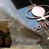 Codelco cumple con el 100% en transparencia activa
